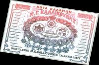 Η σταφίδα είχε εξελιχθεί στο πρώτο εξαγώγιμο προϊόν της Καλαμάτας ως τη σταφιδική κρίση του 1890. Στη συνέχεια διοχετεύτηκε στα ονομαστά ποτοποιεία και οινοποιεία της πόλης. Στη φωτογραφία ετικέτα της ποτοποιίας Ν. Γ. Καλλικούνη, που λειτουργεί από τα μέσα του 19ου αι. μέχρι σήμερα (φωτ.: ΓΑΚ/Αρχεία Νομού Μεσσηνίας)