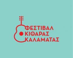 festival-kitharas.jpg