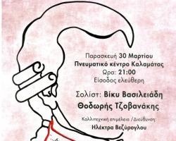 synavlia-afiervma-sto-mozart234_Medium.jpg