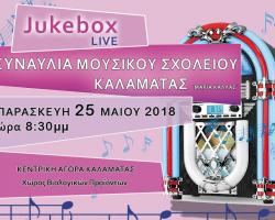 jukebox-fb-new.jpg