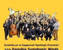 AFISA-Danubia_Symphonic_Winds_Medium.jpg