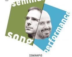 seminar_copy_Medium.jpg