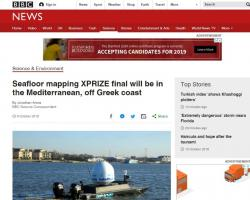 dhmosievma-bbc_Medium.jpg