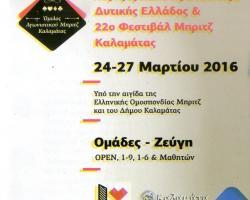 festival-briz233_Medium.jpg
